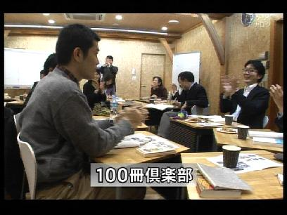 100books_001.jpg