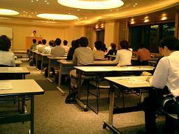wada-seminar1.JPG